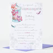 birthday card granddaughter butterflies only 99p