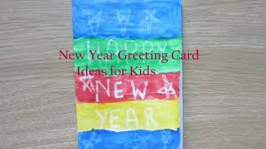 new year photo card ideas how to make new year cards at home new year greeting card