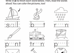 long vowels long a in train worksheet education com