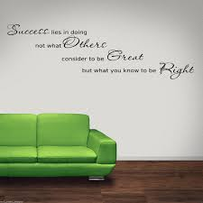 success office wall art sticker hall lounge quote decal mural success office wall art sticker hall lounge quote