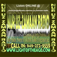 islam radio podcasts talk radio shows interviews