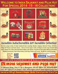 Invitation Card For Pooja India Sajawat And Puja Hut U2013 Puja Wedding Accessories