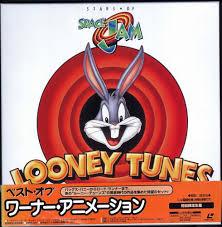 looney tunes laserdisc ebay