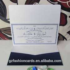 Royal Blue Wedding Invitations Fabric Covered Royal Blue Wedding Invitation With Pockets Buy