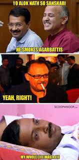 Alok Nath Memes - these sexy sanskaari memes perfectly explain alok nath s shift from