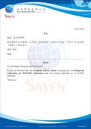 Resume Operation News