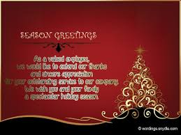 hi lover of merry quotes to and