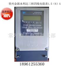 bureau of meter usd 53 13 genuine changzhou jinyuan for three phase four wire