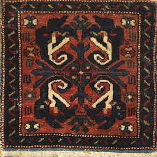 Pool Rugs Whirling Dragons From The Caucasus Double Lesghi Bag