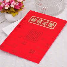 where to buy wedding supplies buy wedding celebration wedding supplies wedding gift book with grid
