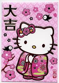 hello new year envelopes 6 hello in kimono cherry blossom sparrow lucky