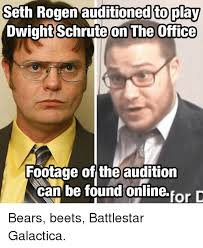 Dwight Schrute Meme - seth rogen auditioned to play dwightschrute on the office footage of