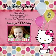 Invitation Cards Maker 5th Birthday Invitation Card Ideas Decorating Of Party