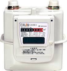 prepaid gas card residential government ic card prepaid gas meter plc rf gprs