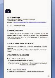 Resume Format For Freshers Pharma Job by Cv Format For Freshers Free Download