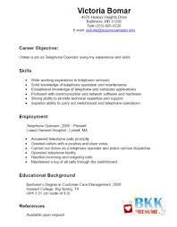 Sample Resume For Assembly Line Operator by Wind Turbine Technician Cover Letter