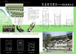 sustainable town house design klarke wang 王 兆辰