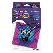chanukah gifts children s chanukah gifts judaica rimmon leading uk shop for