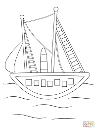 aboriginal painting of a ship coloring page free printable