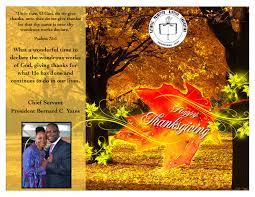 thanksgiving november 2014 november 2014 national primitive baptist convention