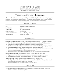 application support analyst cover letter cover letter for technical support job image collections cover