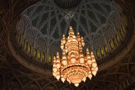 Largest Chandelier His Highness Sultan Qaboos Grand Mosque Muttrah Souq 5 23