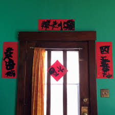 chinese new year good luck decorations sturdy for common things