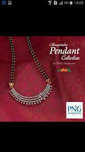 2684 best jewelry images on pinterest indian jewelry diamond with gold chains