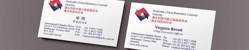 One Hour Business Cards Bilingual Chinese English Business Card Translations Melbourne