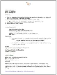 software for resume