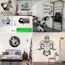 home decor free shipping fitness gym wall decal vinyl wall sticker sport home mural art home