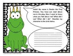 ranita frog princess 4th grade tri folds activities tpt