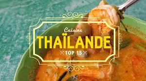 cuisine nord sud ce top de la cuisine thaïlandaise présente quinze plats typiques à