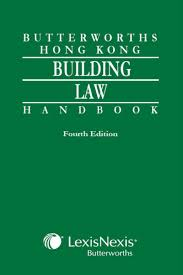 lexisnexis user guide butterworths hong kong building law handbook fourth edition