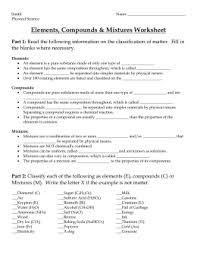 elements compound worksheet