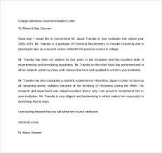 Letter Of Recommendation Template For College Admission 9 Letters Of Recommendation For Scholarship Free Sle