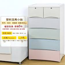 Storage Bins Plastic U2013 Mccauleyphoto Ikea Lockers Upcycle Kitchen Cabinets Into A Storage Bench How