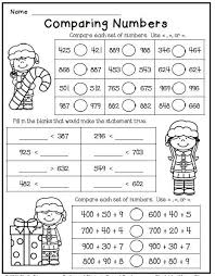 christmas math worksheet freebie for second grade comparing
