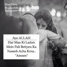 wedding quotes in urdu 36 best nikah images on dairy diaries and dear diary
