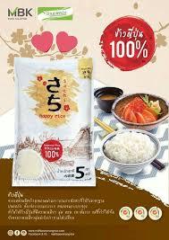 100 pics solution cuisine โกต ะ ขายข าวสาร kotalungsuan
