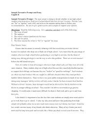 graduate admission essay samples 8 argumentative essay examples free premium templates topic for essay essay for graduate admission high school application essay argumentative essay example