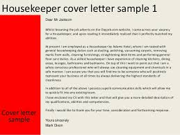 housekeeping cover letter sle 28 images housekeeping attendant