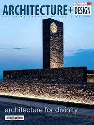 ad architectural design architecture design magazine india pdf ad architectural design