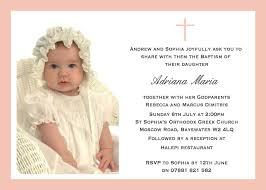 Wedding Invitation Card Verses Invitation For Baptism U2013 Gangcraft Net