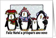 portuguese christmas cards greeting card universe