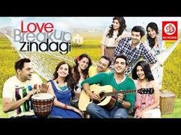 othaiyadi veeran tamil movie tamil new movie 2015 new release