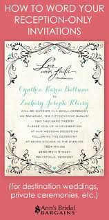 reception invitations casual reception invitation wording free printable invitation