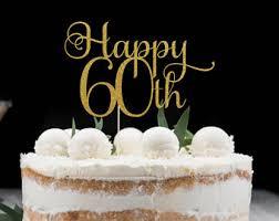 60th birthday party decorations 60th birthday etsy