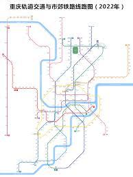 La Metro Rail Map by Chongqing Rail Transit Wikipedia