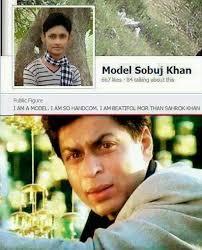Indian Memes Tumblr - funny indian memes tumblr image memes at relatably com